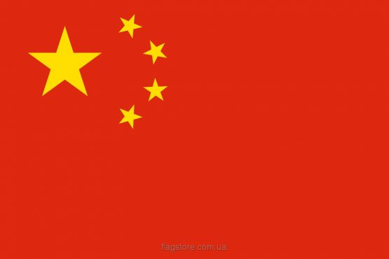 купити прапор Китаю (країни Китай)