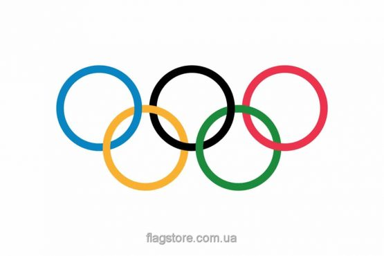 Купити олімпійський прапор олімпійських ігор