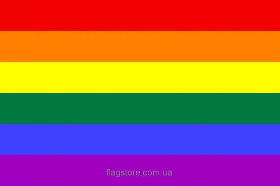 Купити райдужний прапор ЛГБТ
