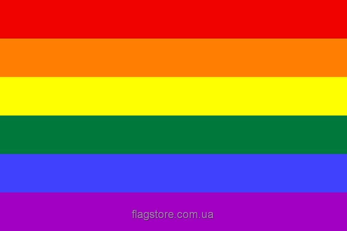 Купить радужный флаг ЛГБТ (LGBT)