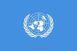 Купити прапор Організації Об'єднаних Націй (ООН)