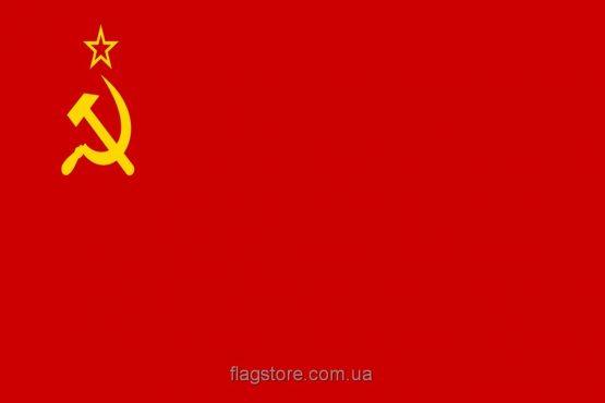 Купити радянський прапор СРСР