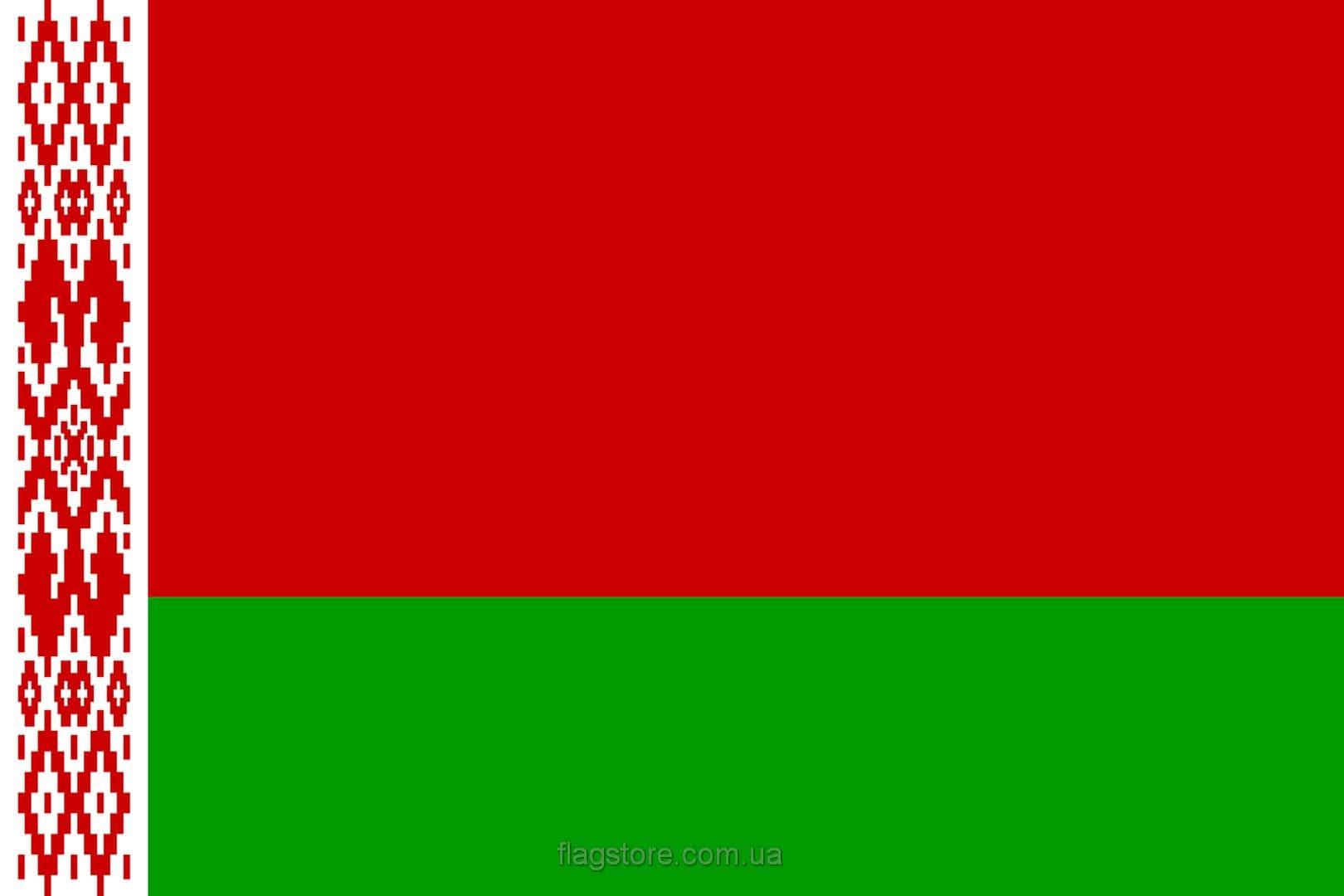Купить флаг Белоруссии (страны Республика Беларусь)