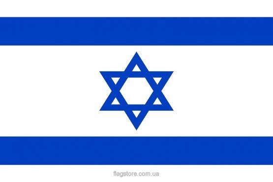 купити прапор Ізраїлю (країни Ізраїль)