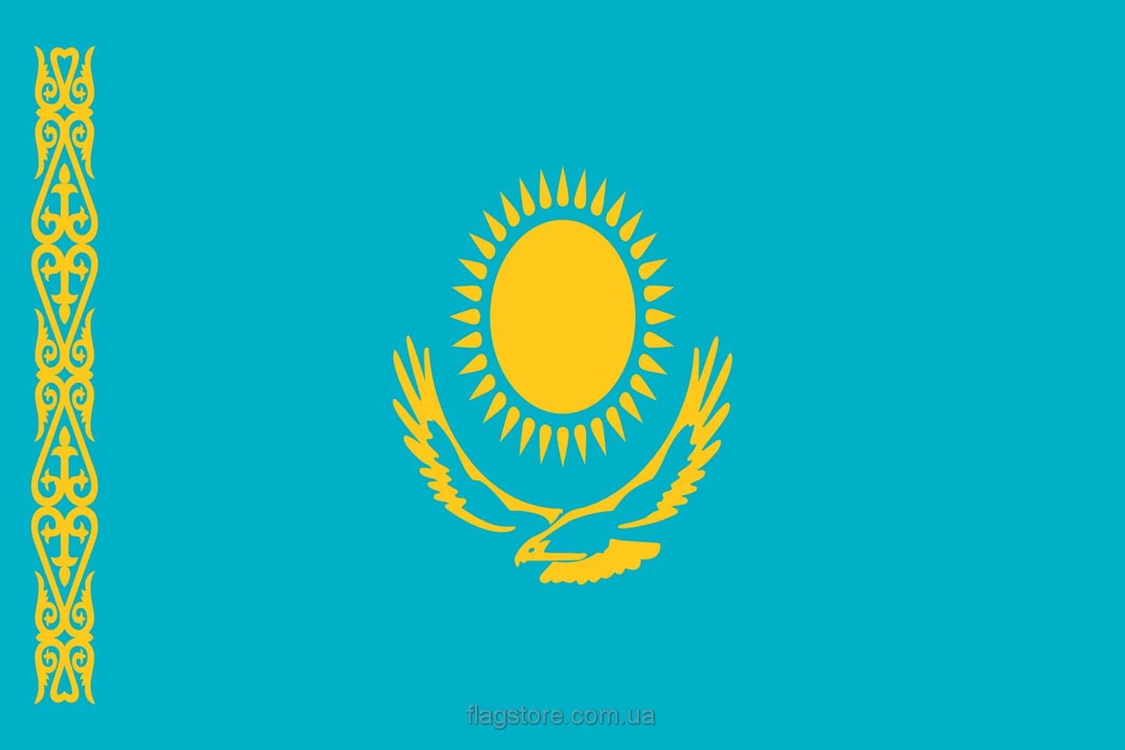 Купить флаг Казахстана (страны Казахстан)