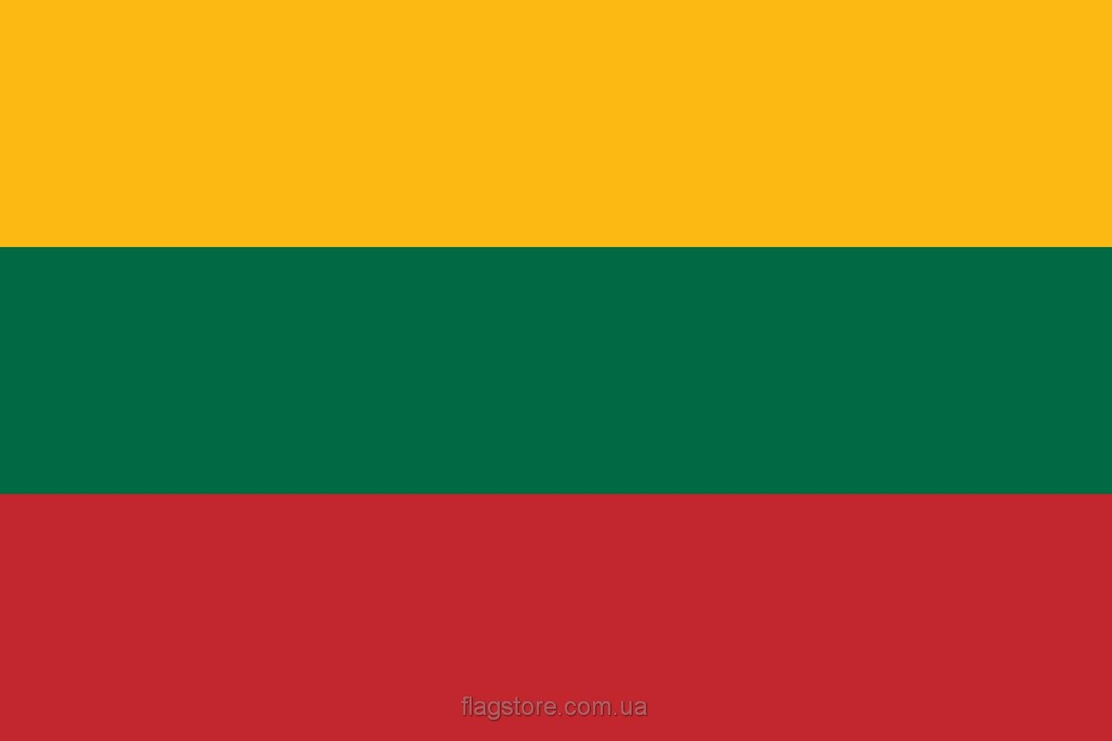 Купить флаг Литвы (страны Литва)