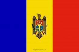 Купити прапор Молдови (країни Молдова)