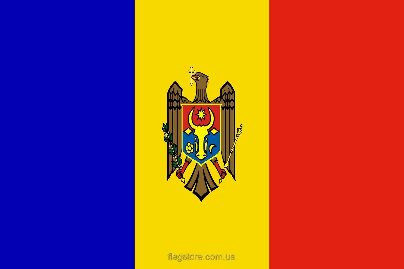Купить флаг Молдавии (страны Молдавия)