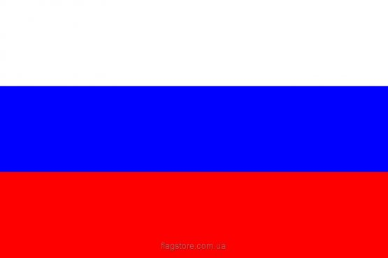купити прапор Росії (країни Росія)