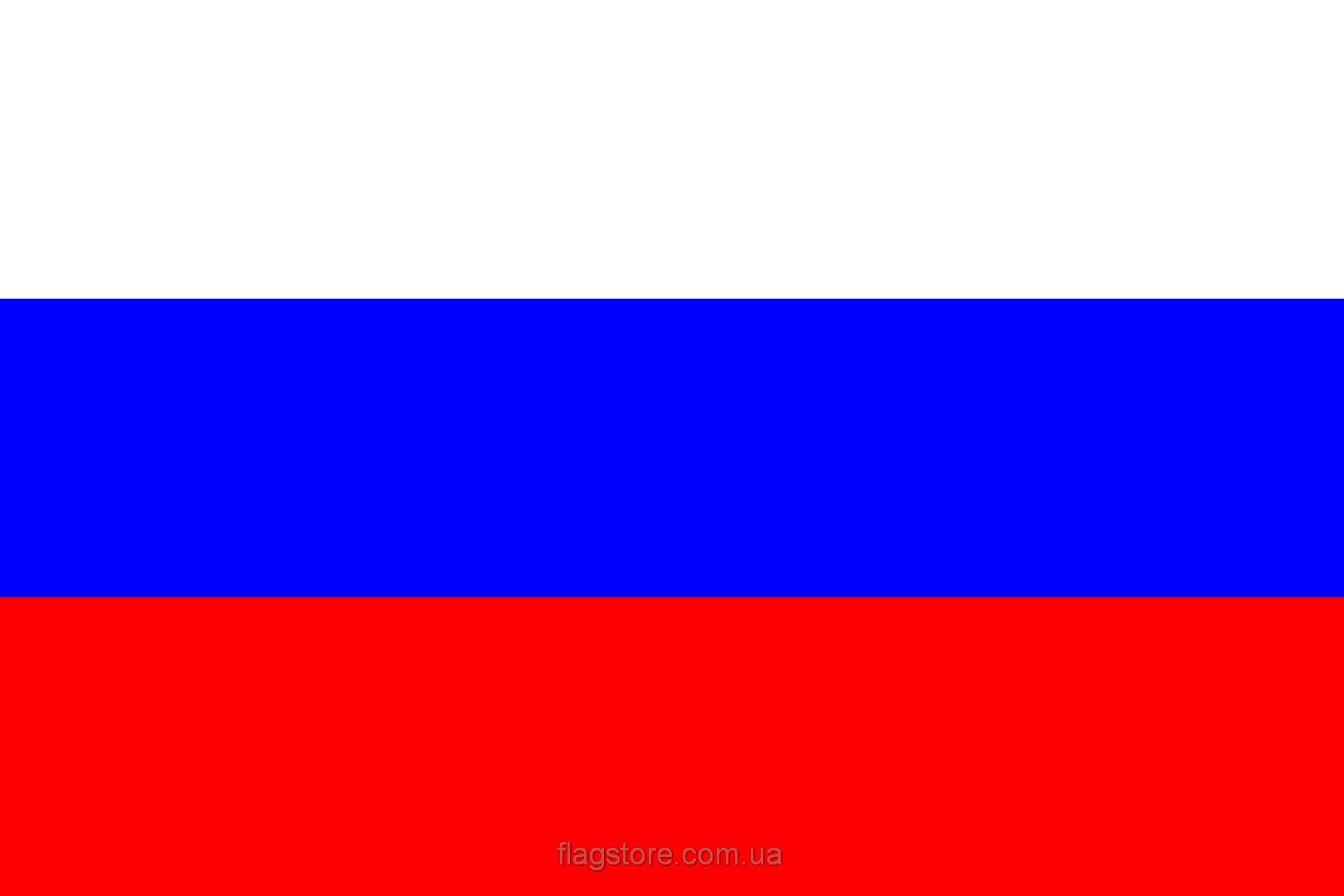 Купить флаг России (страны Россия)