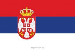 Купити прапор Сербії (країни Сербія)