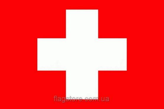 Купити прапор Швейцарії (країни Швейцарія)