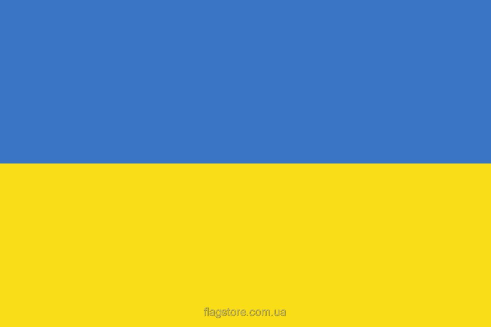 Купить флаг Украины (страны Украина)