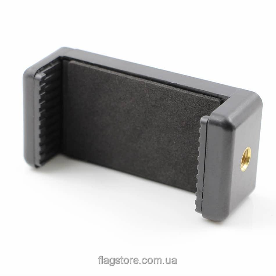 Держатель для смартфона до 9 см в ширину на штатив (K-2) 3
