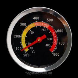 термометр для коптильни купить киев