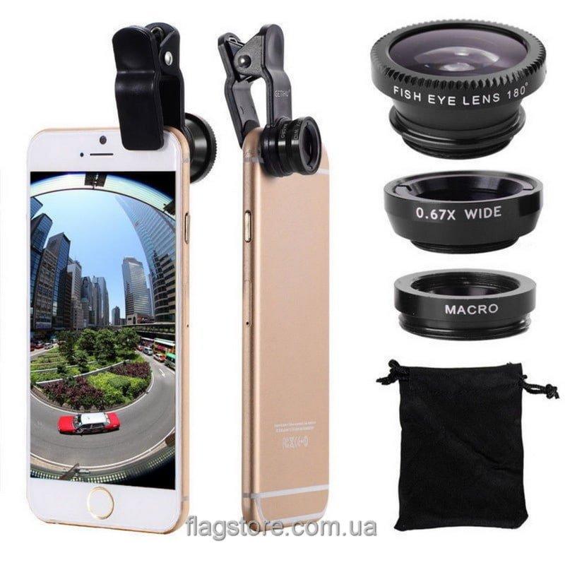 Набор универсальных объективов для смартфона 3в1 3