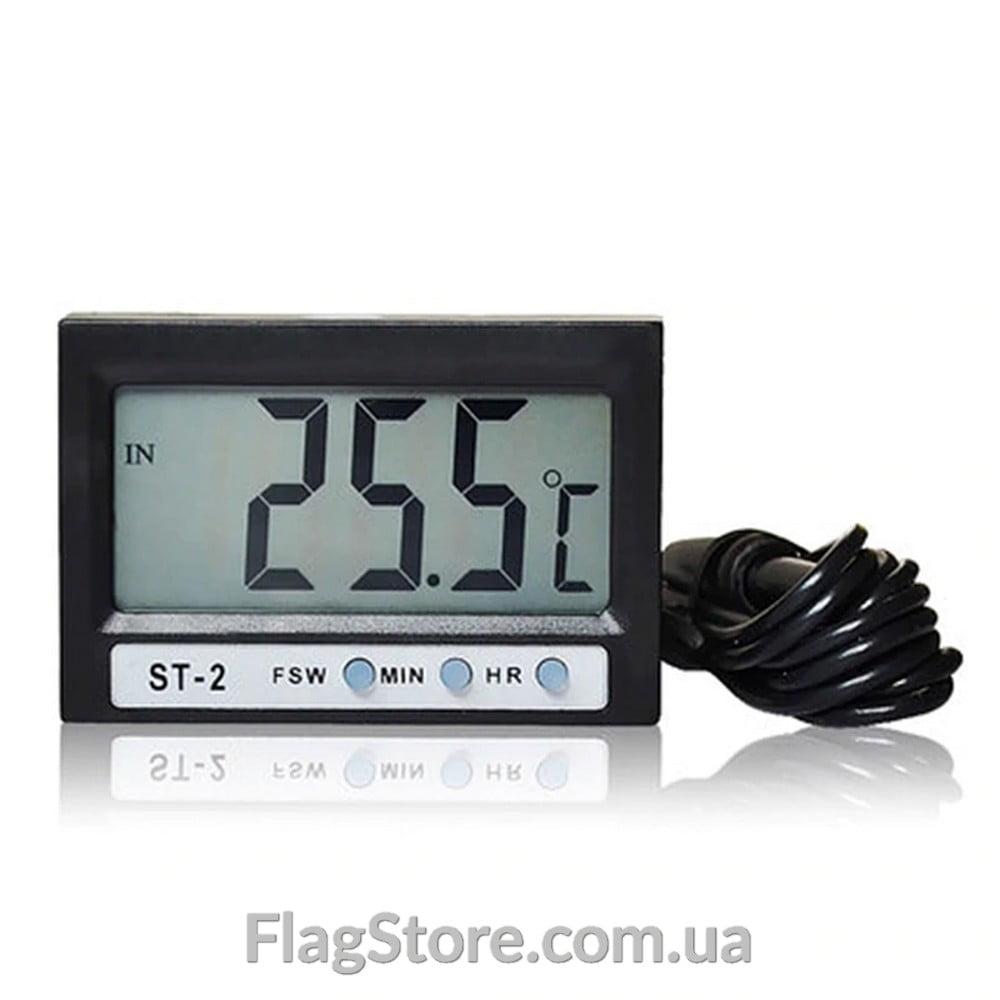 Термометр ST-2 с двойным датчиком для одновременного измерения температуры в помещении и на улице 2