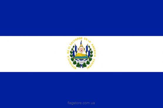 Купити прапор Ель-Сальвадору (країни Ель-Сальвадор)