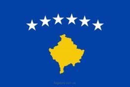Прапор Республіки Косово
