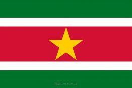 Купити прапор Суринаму (країни Суринам)