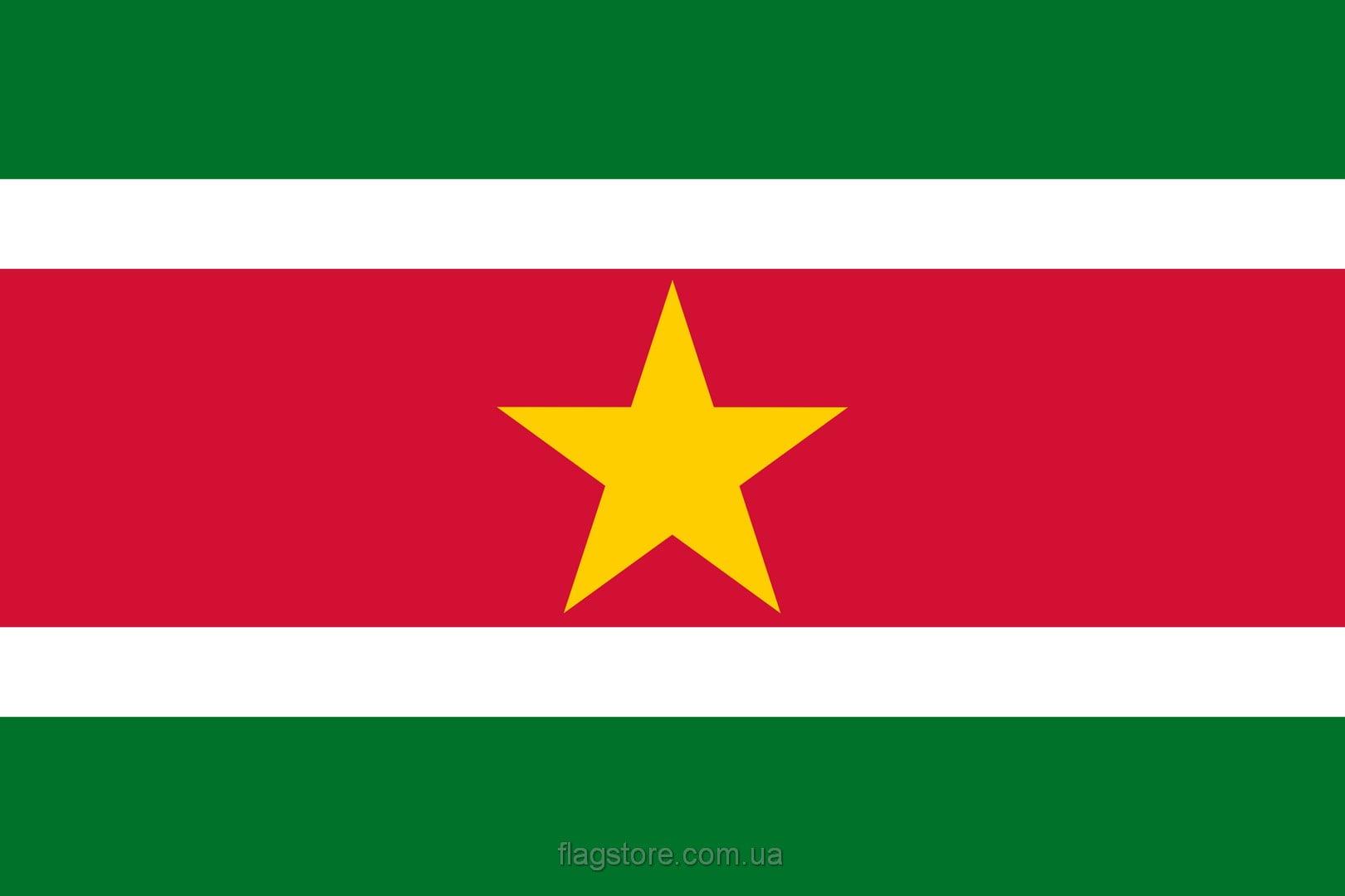Купить флаг Суринама (страны Суринам)