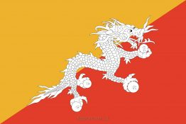 купити прапор Бутану (країни Бутан)