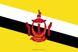 купити прапор Брунею (країни Бруней)