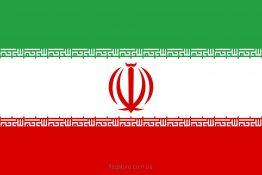 купити прапор Ірану (країни Іран)