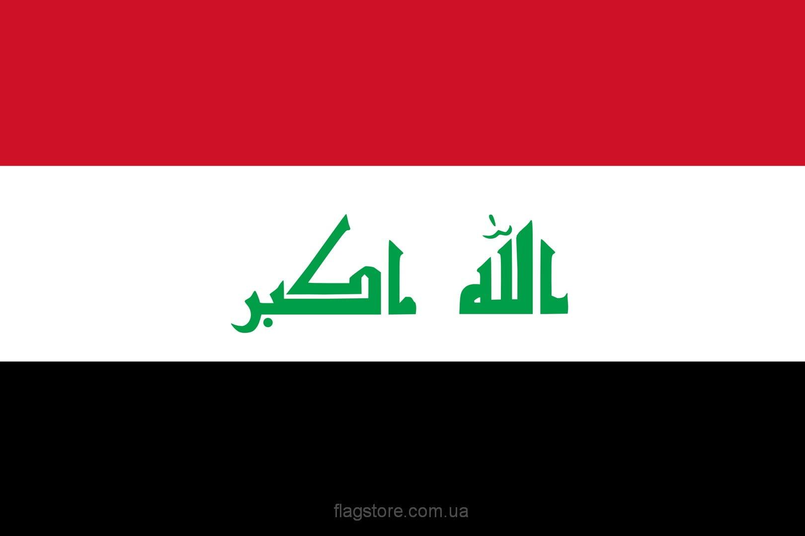Купить флаг Ирака (страны Ирак)