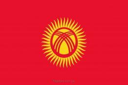 купити прапор Киргизстану (країни Киргизстан)