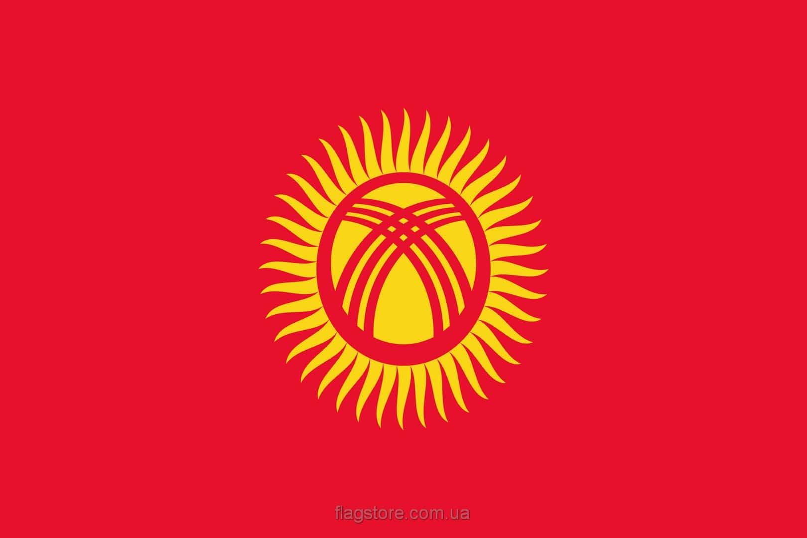 Купить флаг Киргизии (страны Киргизия)