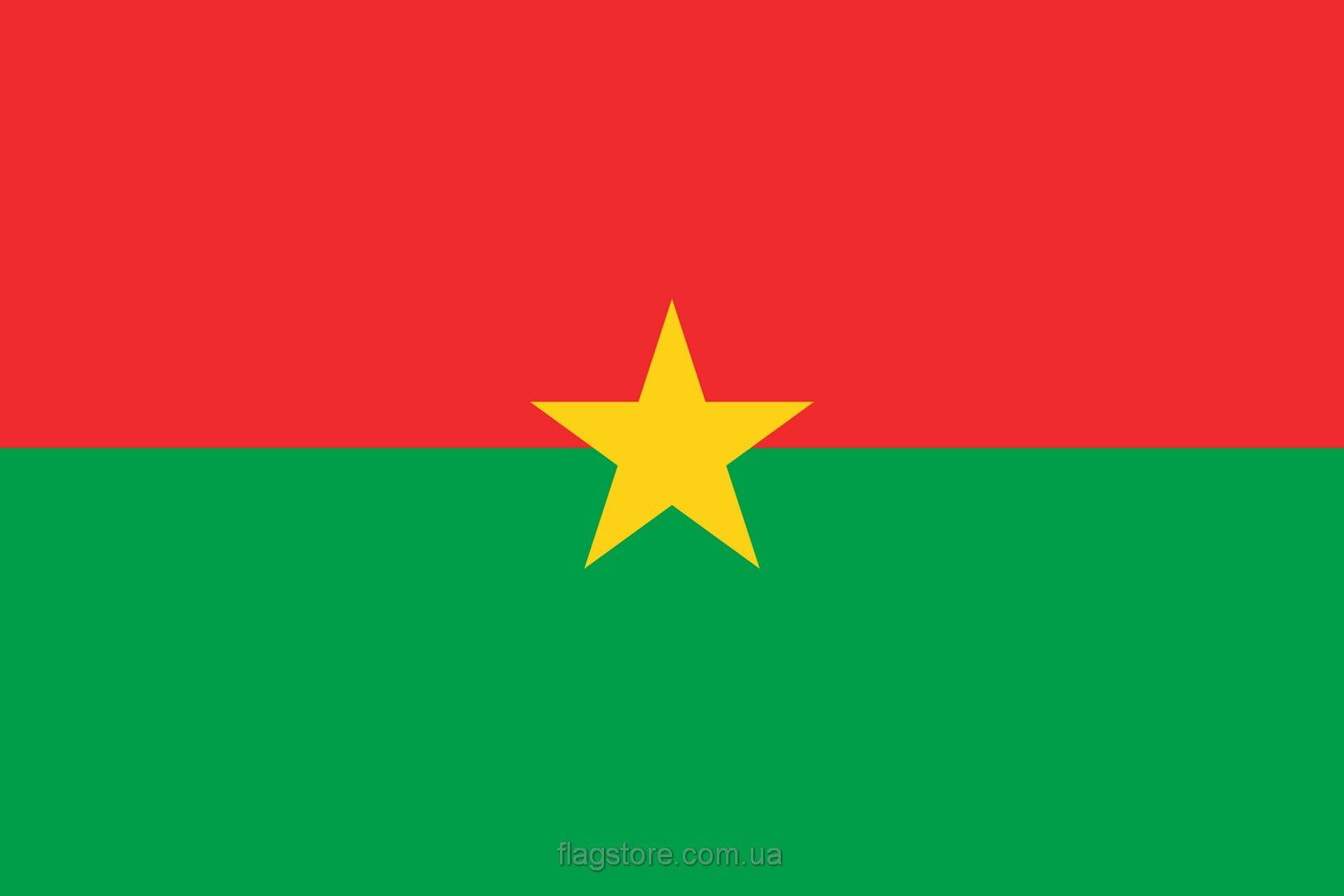 Купить флаг страны Буркина-Фасо