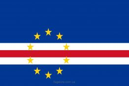 Купити прапор країни Кабо-Верде