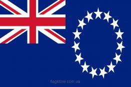Купити прапор Островів Кука (країни Острови Кука)