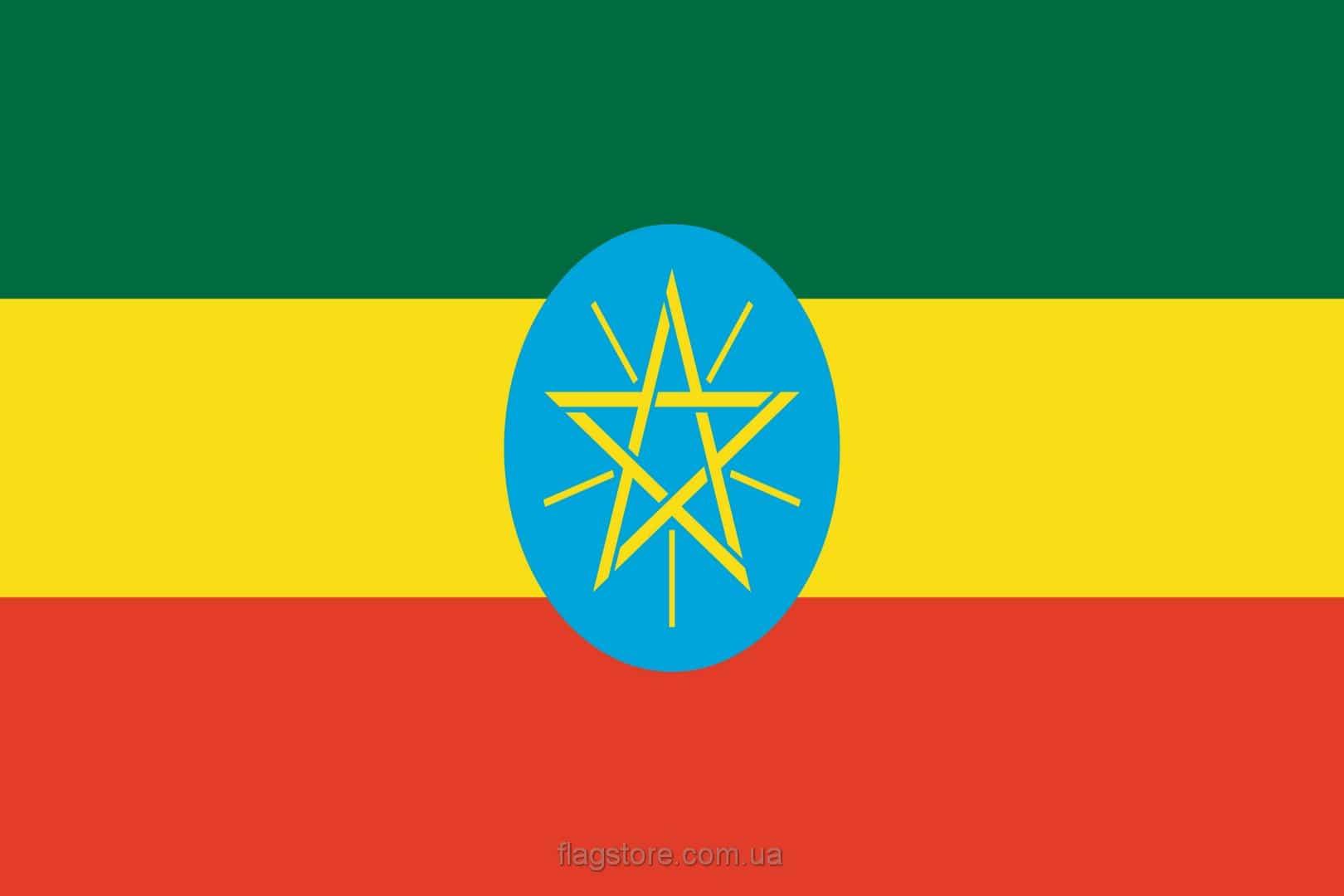 Купить флаг Эфиопии (страны Эфиопия)