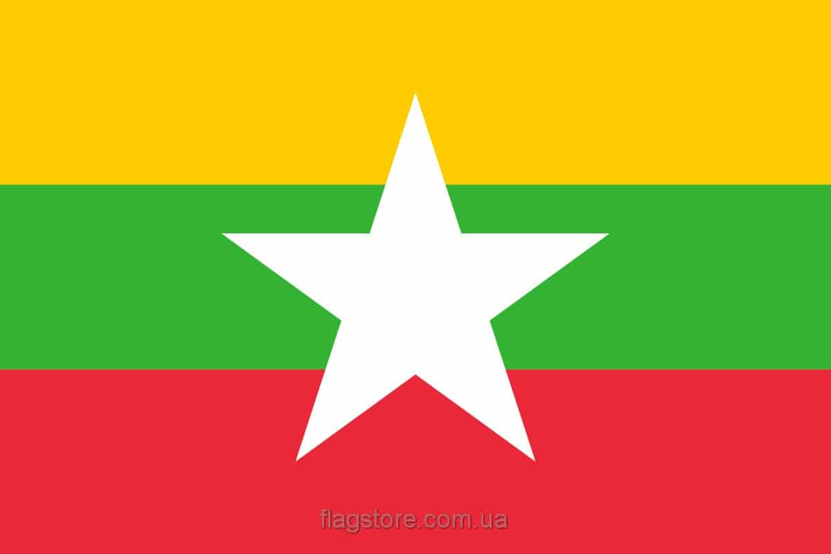 Купить флаг Мьянмы (страны Мьянма)