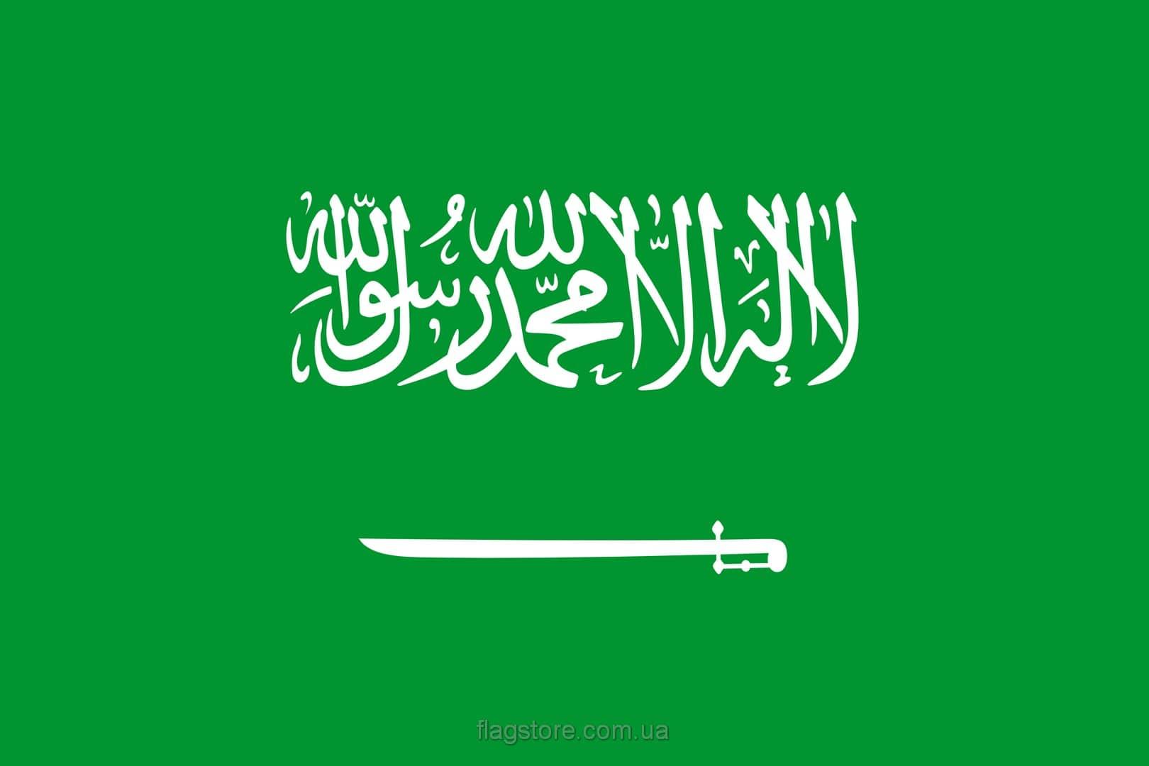 Купить флаг Саудовской Аравии (страны Саудовская Аравия)