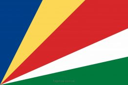Купити прапор Сейшельських Островів (країни Сейшельські Острови)