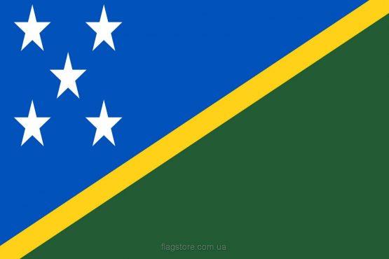 Купити прапор Соломонових Островів (країни Соломонові Острови)