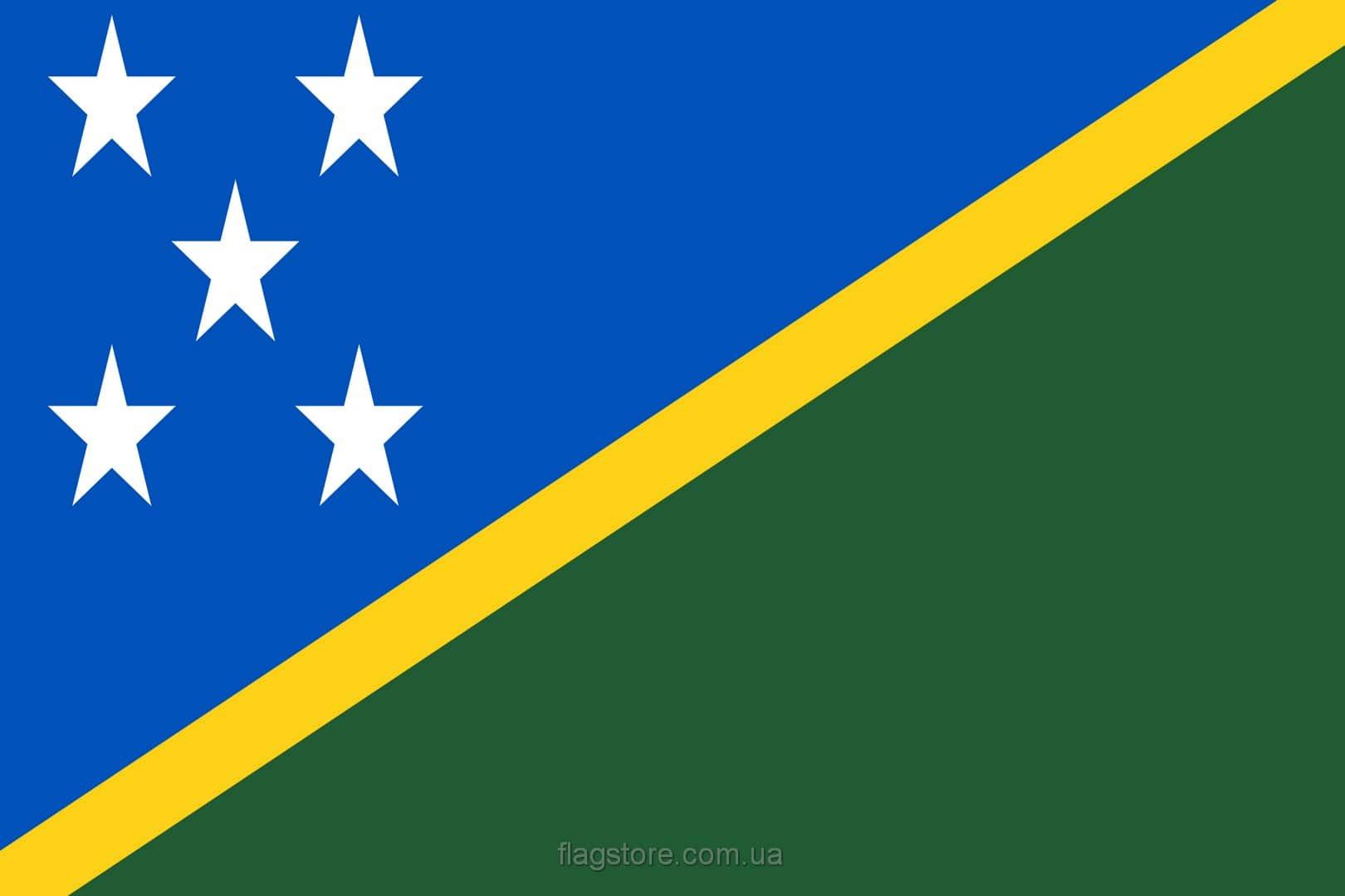 Купить флаг Соломоновых Островов (страны Соломоновы Острова)