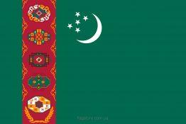Купити прапор Туркменістану (країни Туркменістан)