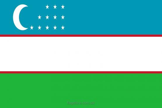 Купити прапор Узбекистану (країни Узбекистан)