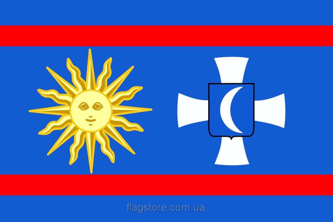 Купити прапор Вінницької області