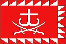 Купить флаг Винницы (города Винница)