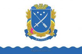 Купить флаг Днепра (города Днепр)
