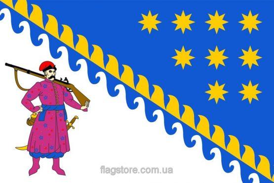 Купить флаг Днепропетровской области