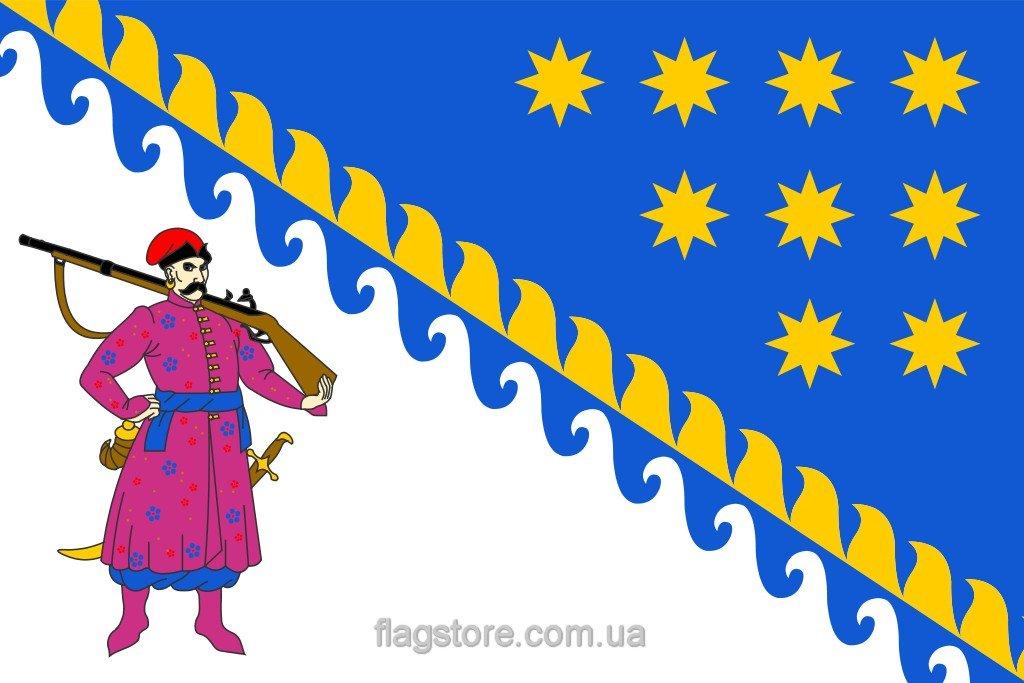 Купити прапор Дніпропетровської області