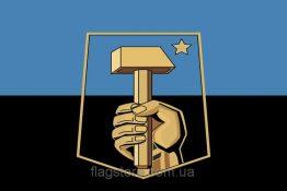 Купить флаг Донецка (города Донецк)