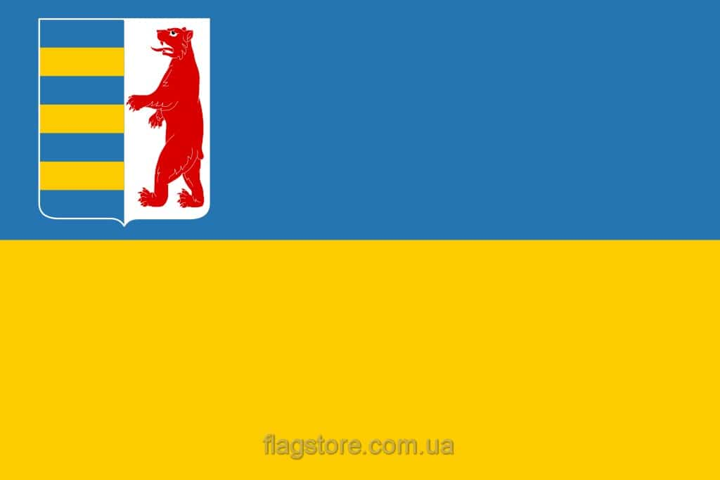 Купити прапор Закарпатської області