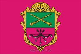 Купить флаг Запорожья (города Запорожье)